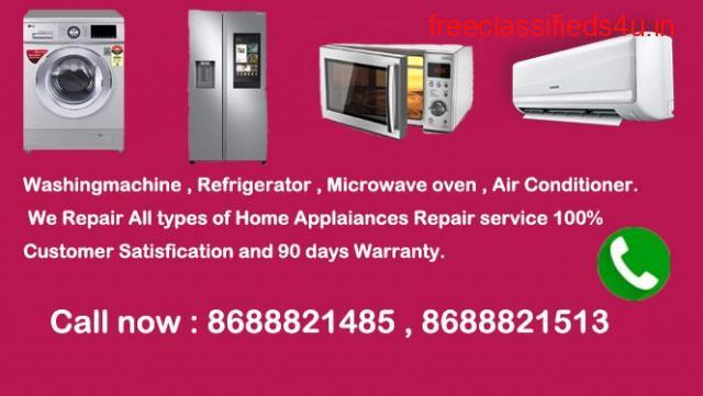LG Washing Machine Repairs Service Center Andheri in Mumbai Maharashtra