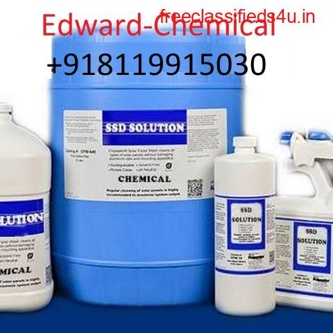 +918119915030 ssd chemical solution
