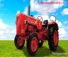 Get Mahindra 585 Tractor Price in India with All Overview