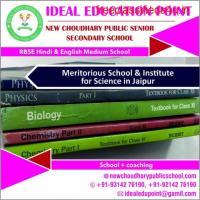 Best Science School In Pratap Nagar Jaipur