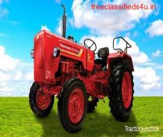 Get a Mahindra 575 Tractor in India, Specification and features