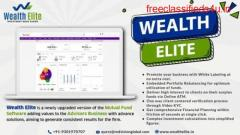 Why Mutual Fund Software gives several reports?